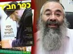הלפרין והמגזין. צילום: שטורעם
