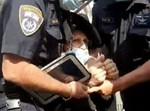 המעצר הכוחני בבר אילן