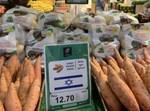 פירות וירקות תוצרת ישראל בדובאי