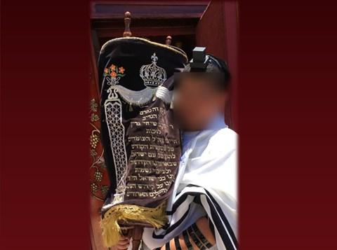 הנער היהודי