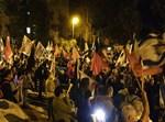 הפגנה נגד נתניהו הערב בירושלים