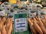 תוצרת ישראלית בשוק בדובאי