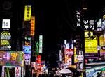 מרכז קניות בדרום קוריאה