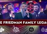 אברהם פריד ואחייניו