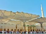 סעודיה