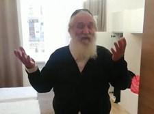 הרב יצחק אליעזר יעקאב