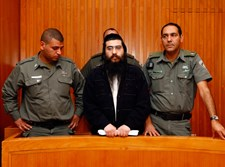 אליאור חן בבית המשפט