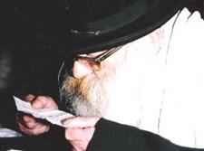 """הרה""""צ רבי דוד לייב שוורץ זצ""""ל"""
