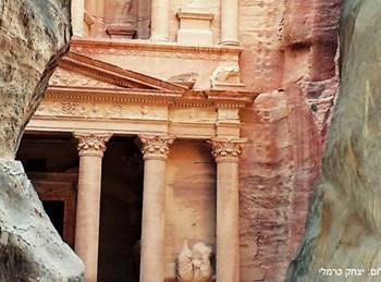הארמון החצוב בסלע