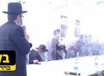 גפני נואם בכינוס המועצת
