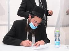 הגאון רבי אליעזר יהודה פינקל
