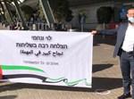 """ההכנות לפתיחת בית חב""""ד בדובאי"""