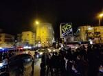 ההפגנה בבר אילן