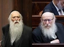 יעקב ליצמן/מאיר פרוש