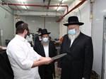 רבני בני ברק במפעל 'אלבוים רצועות'