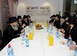 חברי 'נשיאות ועד הכוללים בארץ-הקודש'  בפגישה