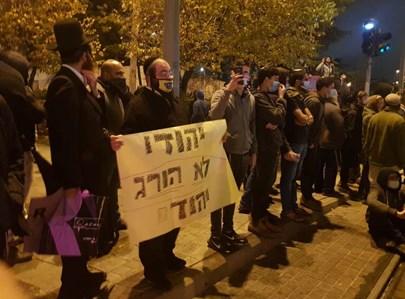 מחאת אנשי ימין בירושלים