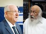 """הגרב""""ד פוברסקי/הנשיא ריבלין"""