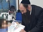 הרב גלאס בפעילות חנוכה לילדים המיוחדים