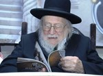 אחיה, הגאון רבי יצחק שיינר