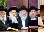 גדולי הרבנים שחתמו