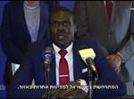 שר המשפטים הסודאני
