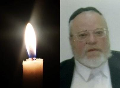"""הרב מרדכי יוסף סמט ז""""ל"""