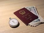 דרכון אוסטרי