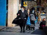 חרדים עם מסכה בירושלים