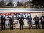 אהל המחאה בירושלים
