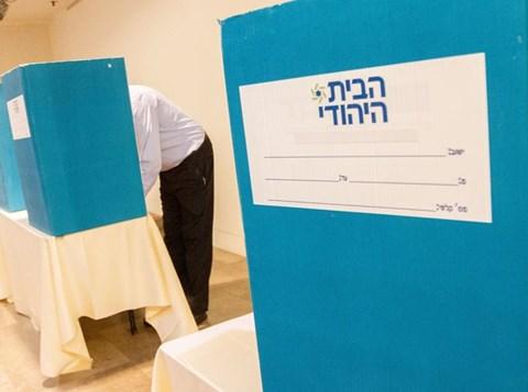 קלפיות של 'הבית היהודי'