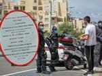 שוטרים באלעד, המודעה