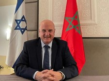 השגריר במרוקו דוד גוברין