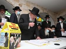 תפילת ועד הרבנים לענייני צדקה ברבי יהודה בר אלעאי