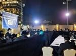 ועידת אגודת ישראל
