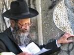 """הגאון רבי שמעון כהן זצ""""ל"""