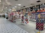 החנות הענקית בצפת