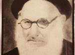 """הצדיק רבי יעקב שריקי זצ""""ל"""