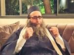 הרב פינט