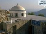 """בית הכנסת """"אבוהב"""" שבצפת"""