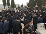 """י""""א חודש לזקן הראשונים לציון"""