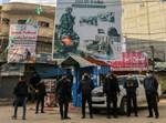 שוטרים פלסטיניים, ארכיון