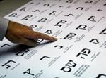 הדפסת פתקי הצבעה