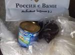החבילה שחילקו הרוסים בסוריה