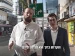 ישכר זלמנוביץ וישראל כהן