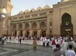 אזרחים בסעודיה