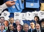 בחירות 2021 לכנסת ה-24