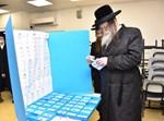 הרבי ממודז'יץ מצביע בחירות 2021