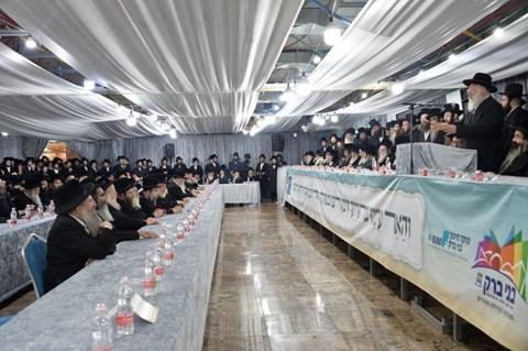 כינוס גדולי ישראל בבני ברק