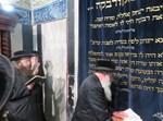 הרבי מלעלוב ירושלים בחברון